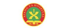 湖南湘雅医院
